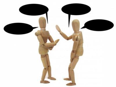 愚痴と問題解決と潜在意識の習慣