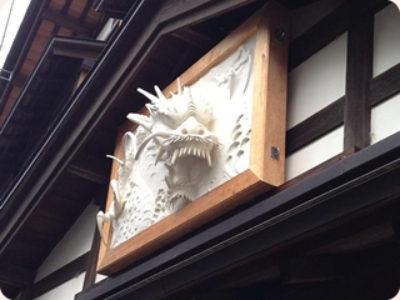 8/1(木)金沢で整体を行います